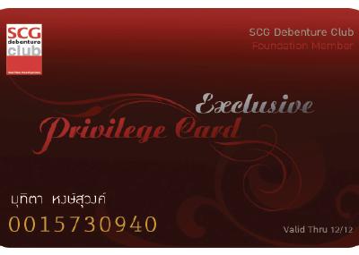 ตัวอย่างบัตร_SCG
