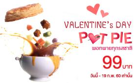Valentine-day-web-thumb