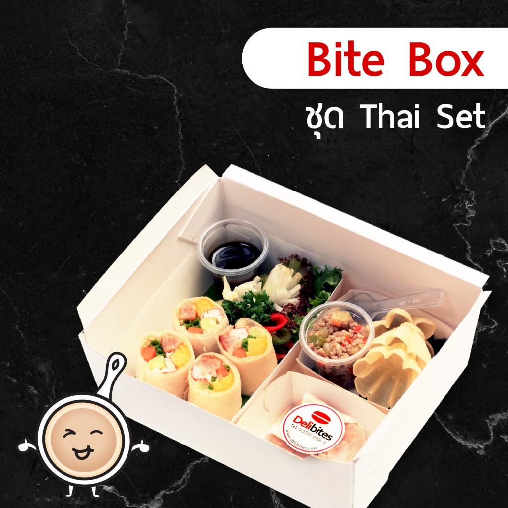 Snackbox อาหารไทย